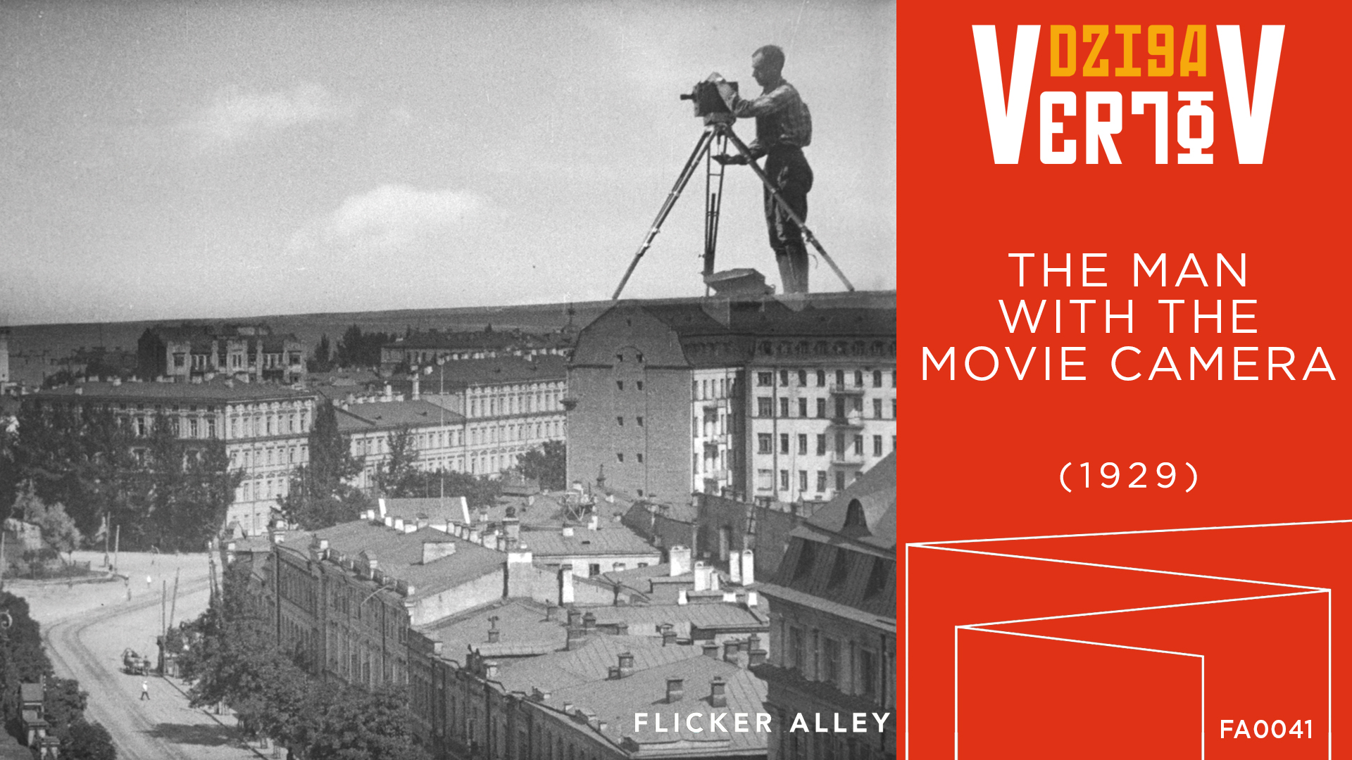 the innovative theories and filmmaking techniques of dziga vertov revolutionized the way films are m